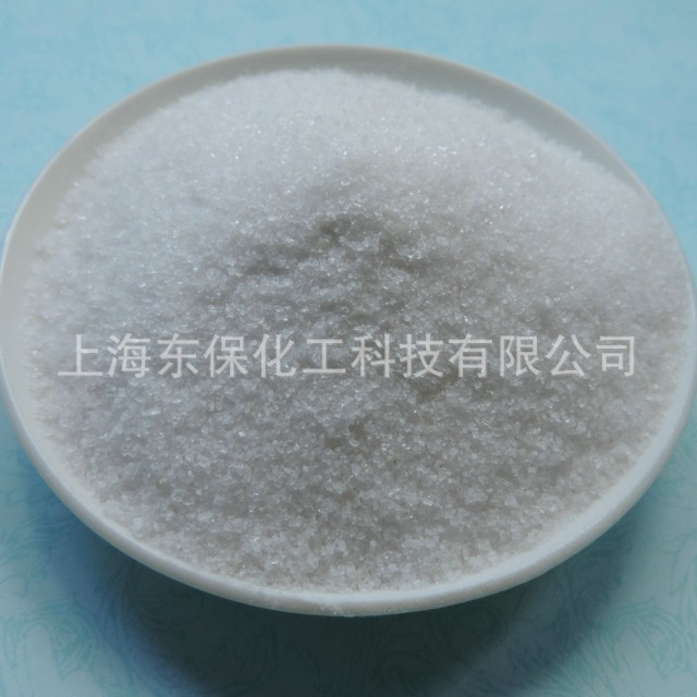 食品级阴离子絮凝剂DB100HP-饮水用聚丙烯酰胺-东保化工