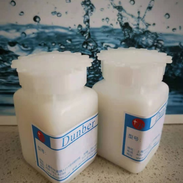 两性乳液絮凝剂-絮凝剂型号DB322CH
