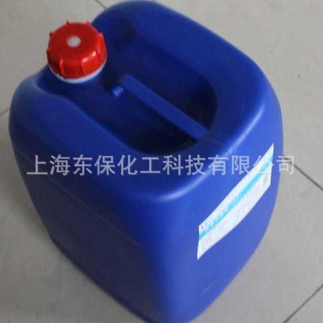 食品级聚合氯化铝-絮凝剂-聚丙烯酰胺