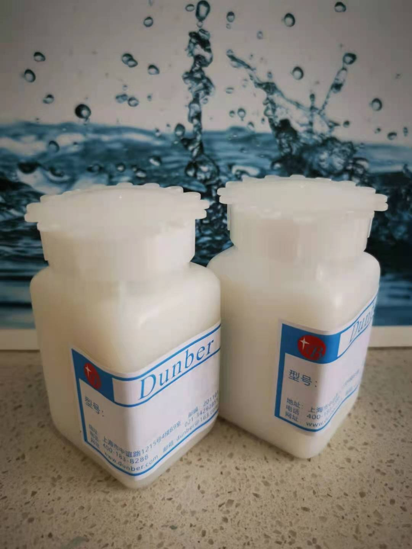 制糖絮凝剂-食品级絮凝剂-乳液絮凝剂