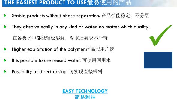 食品级絮凝剂-高纯聚丙烯酰胺-聚丙烯酰胺絮凝剂-东保絮凝剂