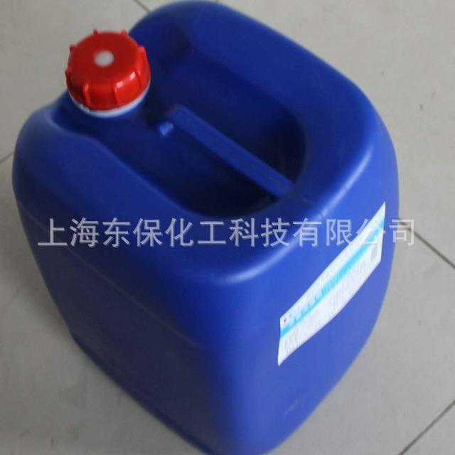 制糖絮凝剂DB7130HP-制糖絮凝剂-制糖专用聚丙烯酰胺