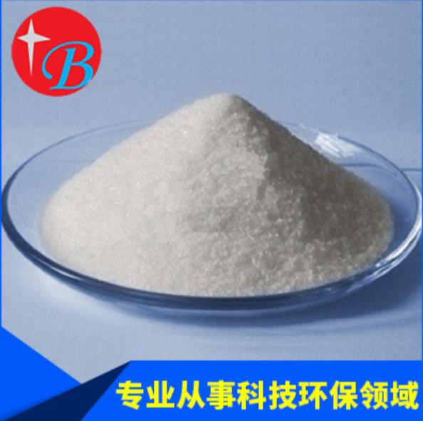 阳离子絮凝剂-凯米拉絮凝剂-凯米拉C492PWG