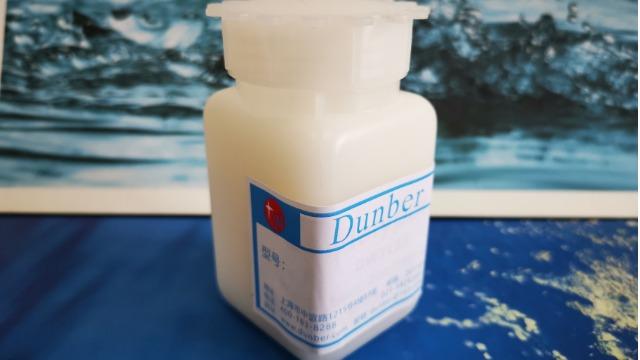 水处理聚丙烯酰胺絮凝剂的作用