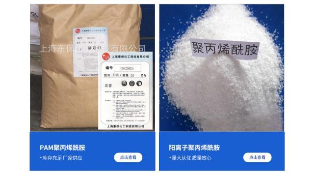 聚丙烯酰胺PAM有哪些功能?