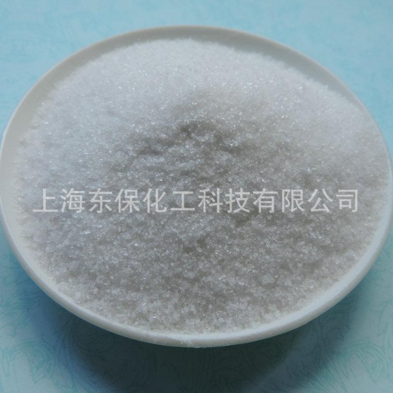 进口聚丙烯酰胺粉剂